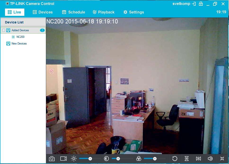 SVET KOMPJUTERA - TEST DRIVE - TP-Link Cloud Camera NC200